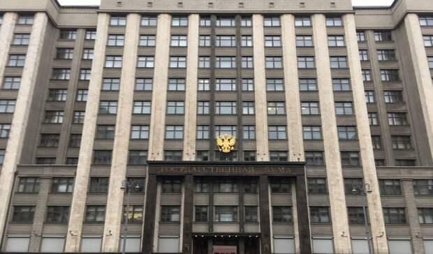 Спецпроект Inkazan: что ждет Татарстан навыборах вГосдуму