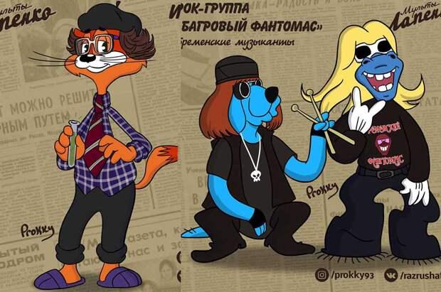 Персонажи «Внутри Лапенко» стали героями «Союзмультфильма»