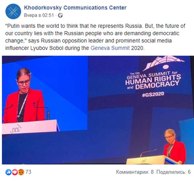 Соболь пиарится за счет Тунберг, или Как Ходорковский продвигает блондинистую шваль