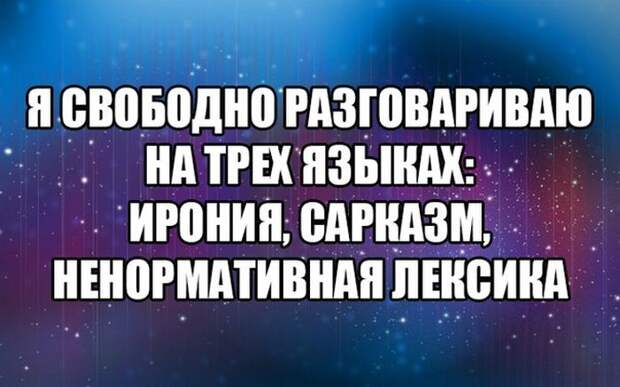 1449053832_prikol-14