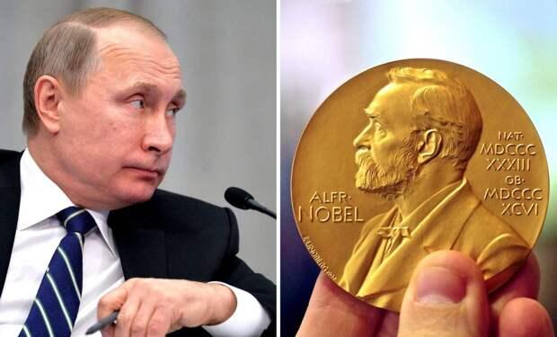 «Нобелевка» для Путина: не пора ли России перестать унижаться?
