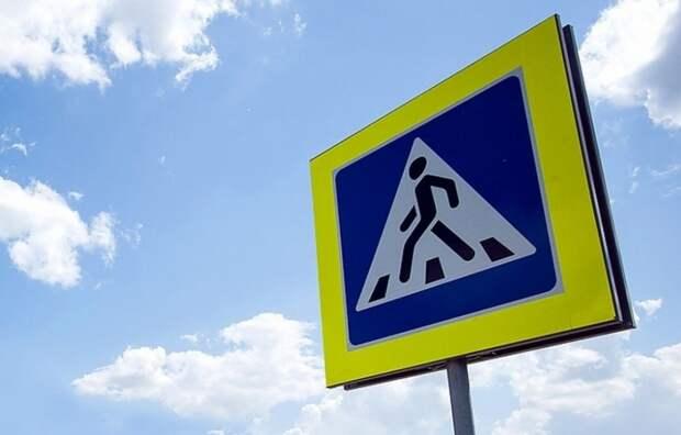Водитель сбил девочку у школы в Дзержинске