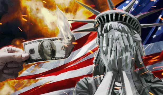 Процесс по развалу Соединенных Штатов уже запущен