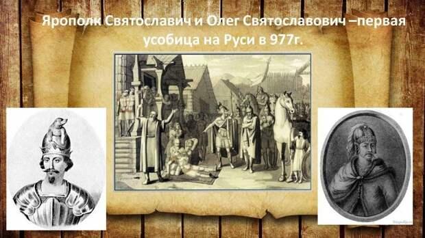 В поисках «Руси изначальной»: одна из… скольких?