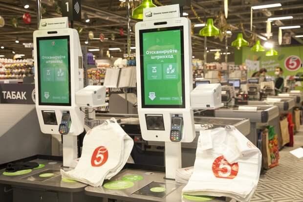Как кассы самообслуживания в супермаркетах воруют наши деньги. Расскажите об этом родственникам