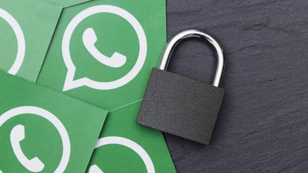 В WhatsApp решили отключать функции за несогласие с новыми правилами