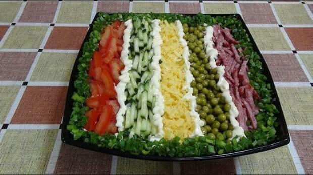 Салат Елисейские поля. Красивый салат, который удивит вас насыщенным вкусом 4