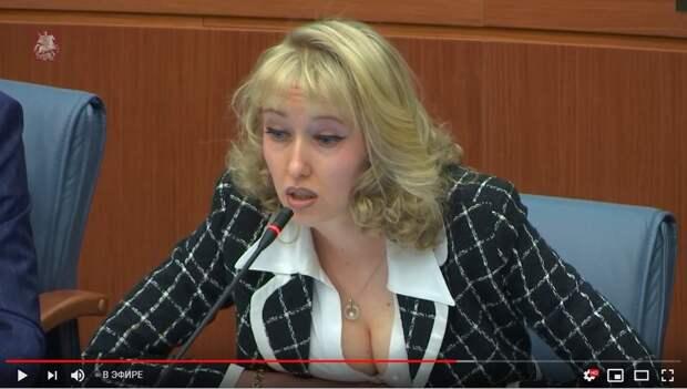 Коммунистка Екатерина Енгалычева врет про свои доходы