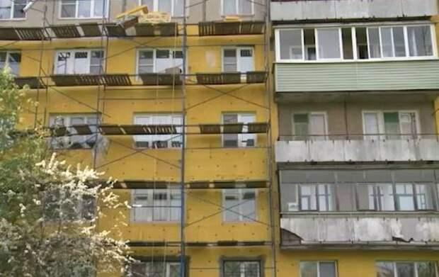 В Ярославле ремонтируют фасады домов
