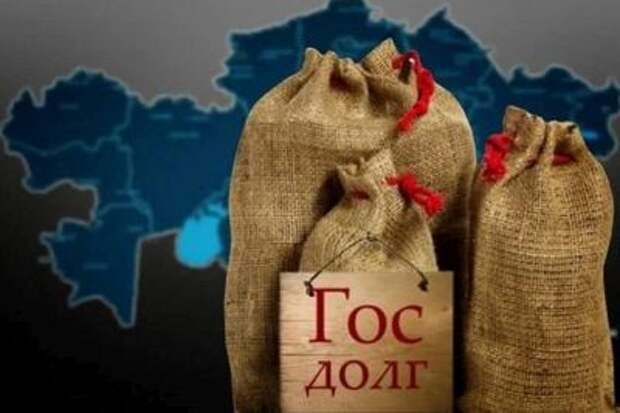 Госдолг России вырос до 19,7 трлн рублей