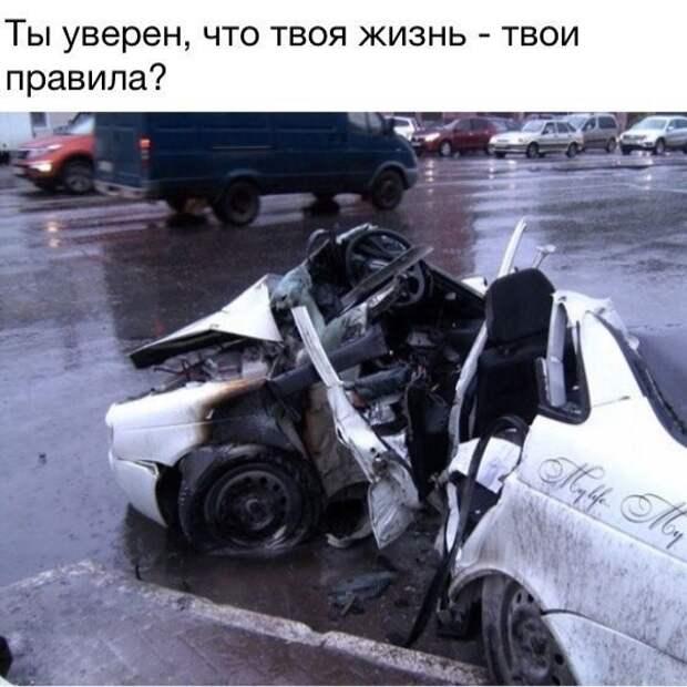 Подборка автоприколов - 50