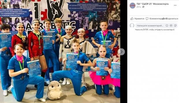 Спортсмены с Вятской успешно выступили на рейтинговом турнире