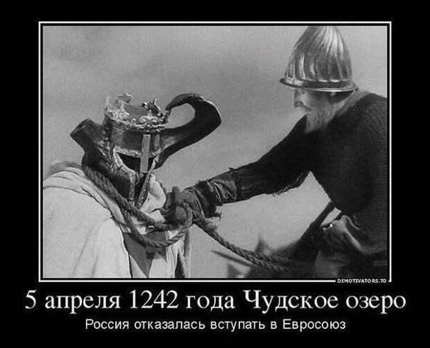 Мы - тысячелетняя Россия