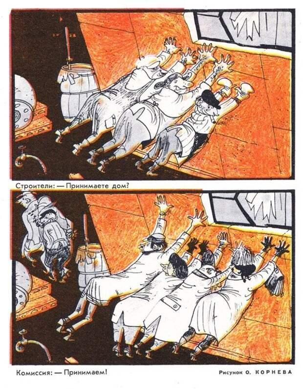 Критика строительства в юмористическом журнале Крокодил, СССР, 1960–е. Длиннопост, Журнал крокодил, СССР, Строительство, Юмор