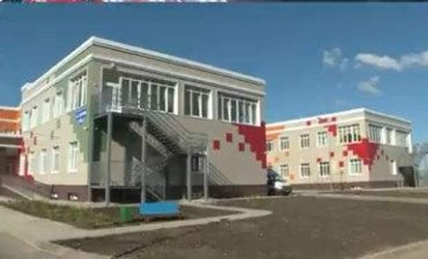 В Джанкое открылся новый детский сад на 220 мест