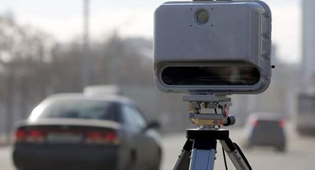 Камер по дороге на Юг стало больше — места установки