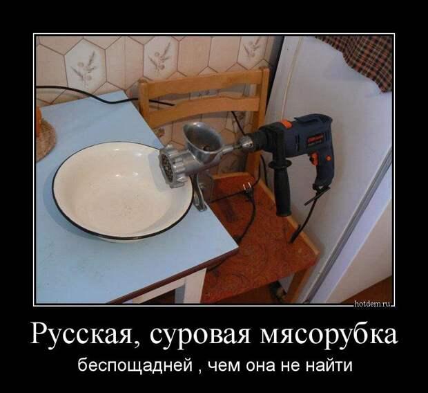 1408690487_demotivatory-prikoly-1