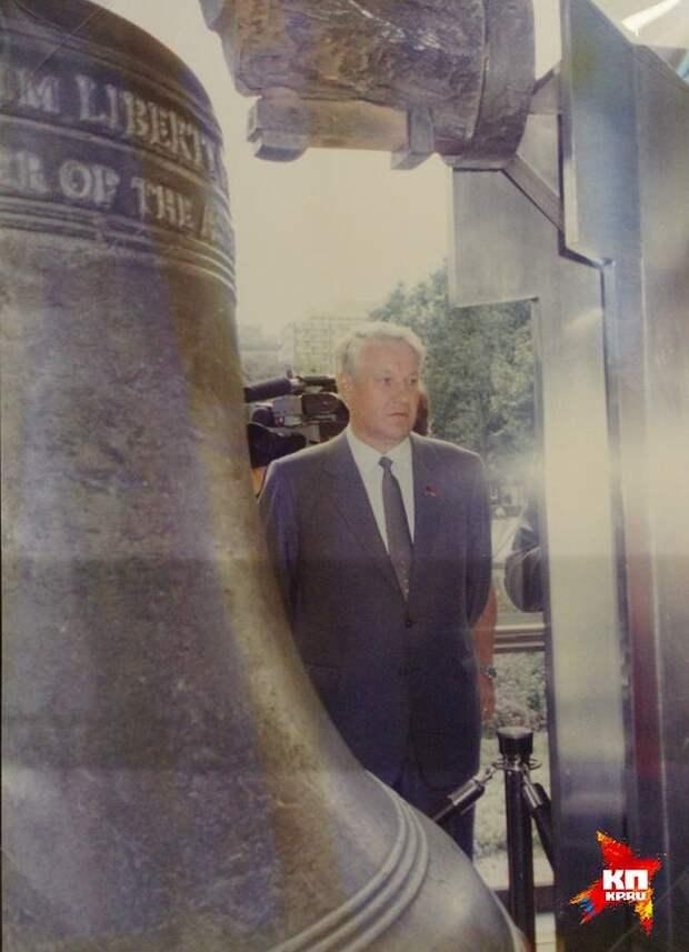 Борис Ельцин у колокола Свободы в США. Фото: Ельцин Центр