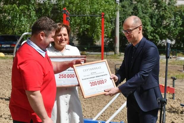 Стали известны победители конкурса «Добрососедство» в Удмуртии