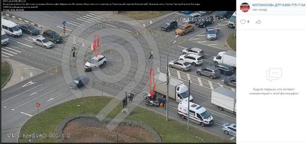 Мотоцикл не успел проскочить перекрёсток возле метро «Алтуфьево»