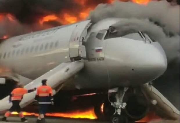 СК завершил расследование крушения Superjet в аэропорту Шереметьево