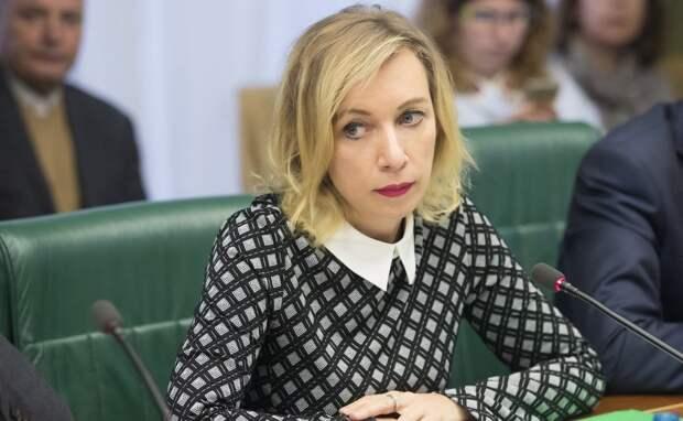 Мария Захарова создала Telegram-канал
