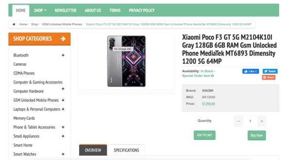 Онлайн-магазин раскрыл характеристики и цену смартфона POCO F3 GT. Она вас удивит