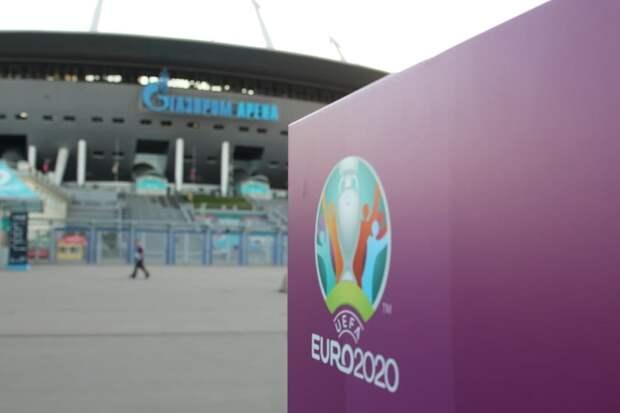 Большой праздник футбола: как Петербург готовится к Евро-2020
