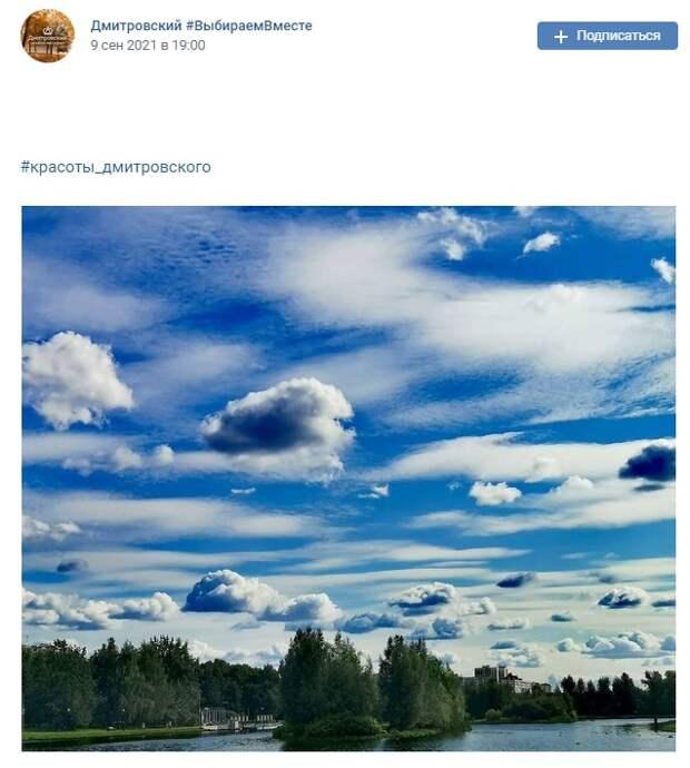 Фото дня: красочные облака над Ангарскими прудами