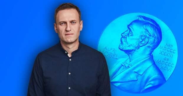 ⚡️ Алексея Навального выдвинули на Нобелевскую премию мира
