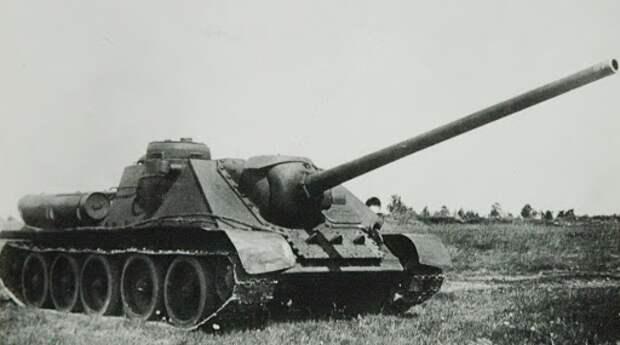 Су-100 в игре и в жизни