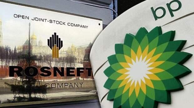 """""""Роснефть"""" обсуждает с BP возможность поставок газа в ЕС"""