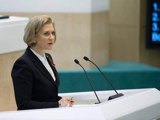 Попова: В России выявлено более десятка случаев «индийского» варианта коронавируса, но самой опасной мутации— нет
