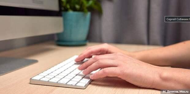 Фурсин: Компании планово предоставляют данные о переводе сотрудников на удаленку