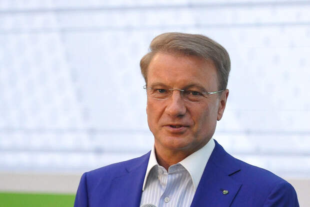 Греф назвал вызовом для Сбербанка новые выплаты пенсионерам