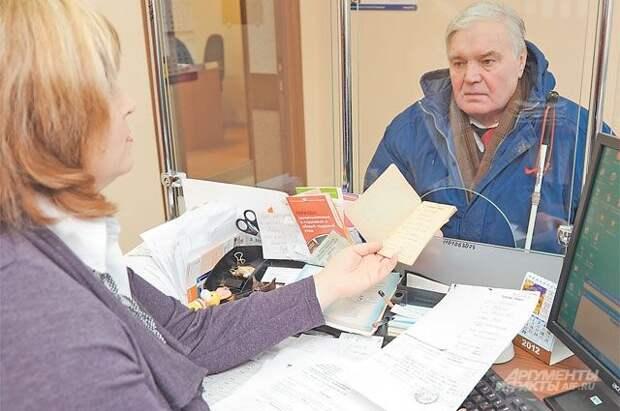 ГД приняла закон о расширении возможностей размещения пенсионных накоплений