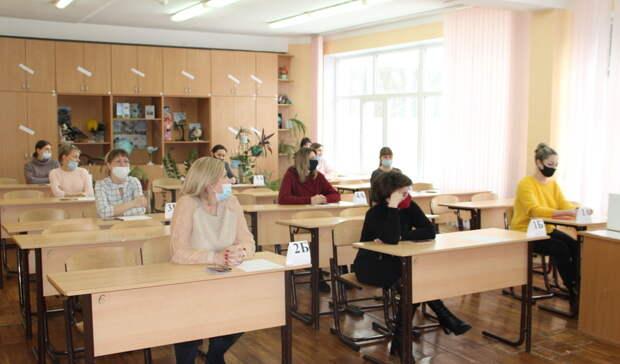 Родители оренбургских выпускников написали пробный ЕГЭ