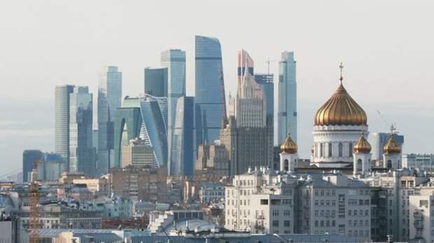 «Жёлтый» уровень погодной опасности объявлен в Москве и Подмосковье