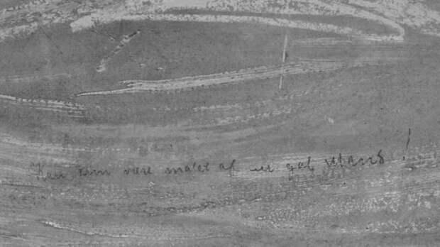 Загадочная надпись на картине Эдварда Мунка «Крик»