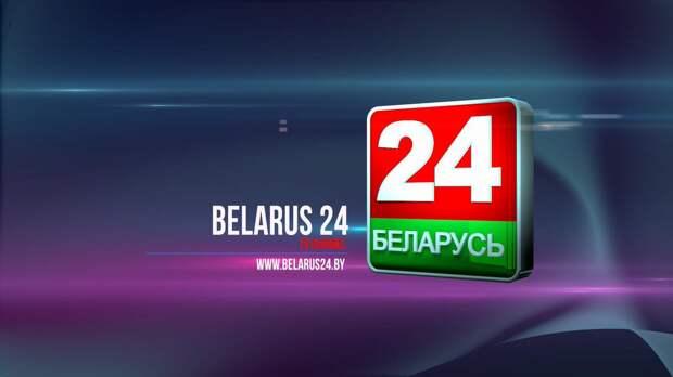 Нацсовет Украины начал блокировать вещание белорусских телеканалов