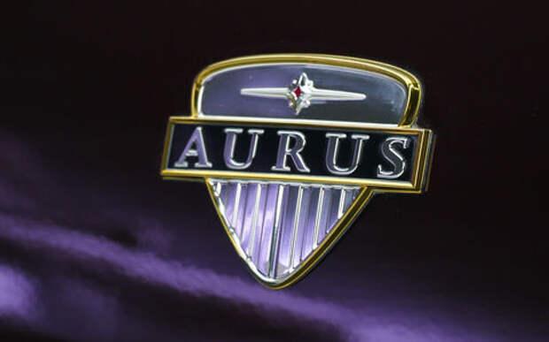 Надо брать: Aurus снизит стоимость машин