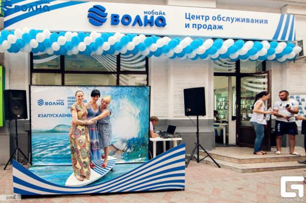 Крымские операторы связи хотят поработать на Кубани