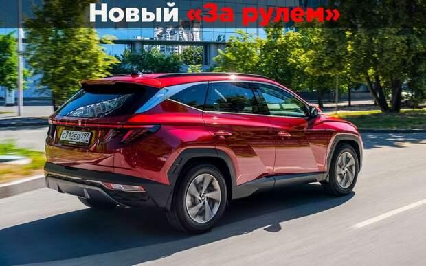Сколько-сколько?! 25 версий нового Hyundai Tucson