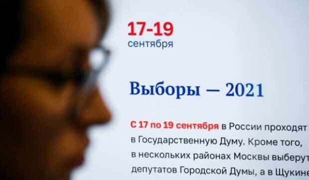 Удобство «отложенного решения» на ДЭГ оценили 214 тыс москвичей - Венедиктов