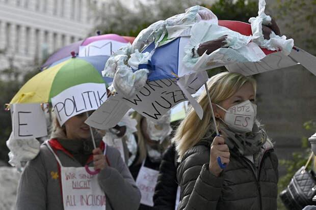 Профсоюз Younion провел акцию протеста перед австрийским Минобразования
