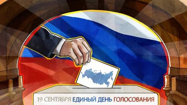 Избирательные участки для выборов в Госдуму открылись в Омской области