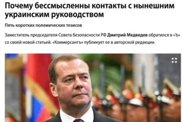 Шарий назвал Дмитрия Медведева всадником Апокалипсиса
