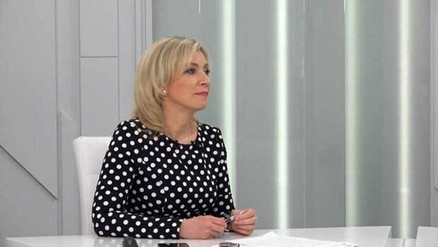 Мария Захарова: На войне как на войне информационной