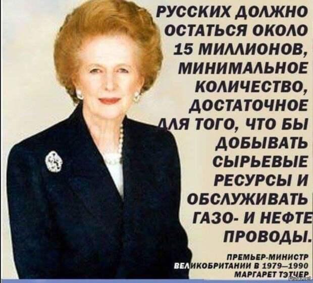 Политика, Россия и Путин