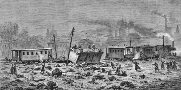 Крушение свитского поезда 19 ноября 1879 года.